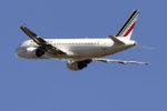 Airbus : présente un drone d'inspection d'avion
