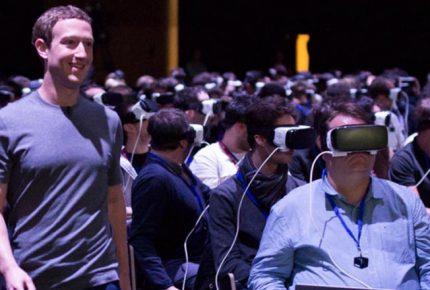 Jeunisme, Big Data… 5 idées reçues sur le leadership à l'ère digitale