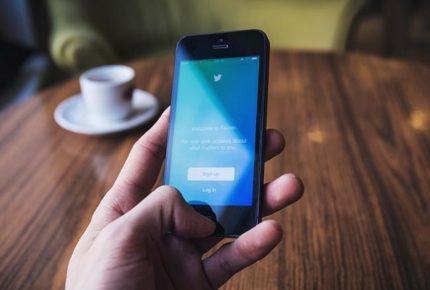 Un nouveau bouton social pour la messagerie de Twitter
